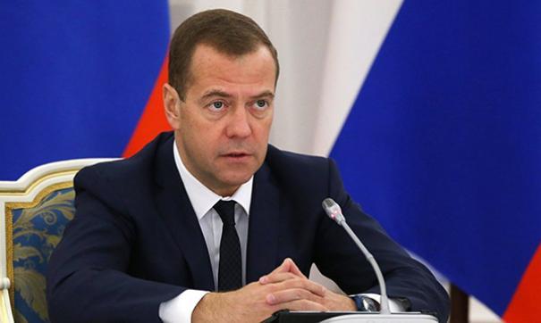 Медведев оценил работу своего правительства