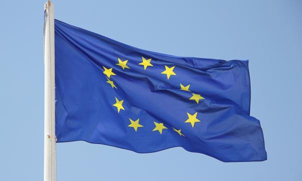 ЕС призвал Иран соблюдать нормы международного права