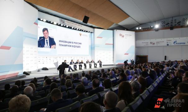Качественный финансовый контроль необходим для роста экономики России