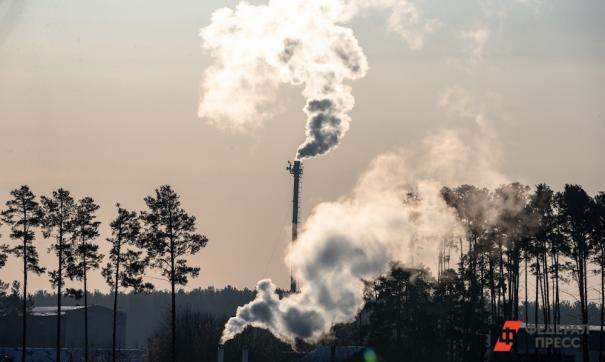 Специалисты сообщили о превышении загрязняющих веществ в атмосфере