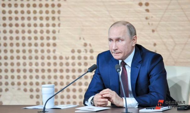 Путин поддержал участие студентов педвузов в конкурсе «Учитель будущего»