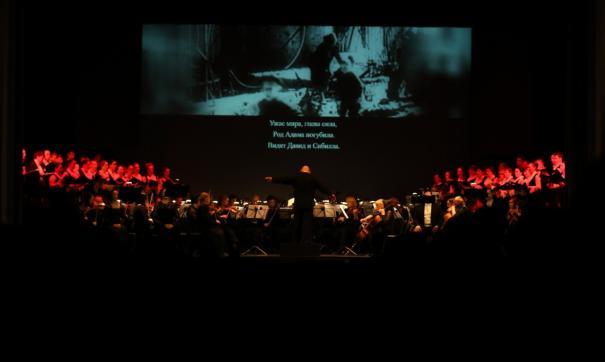 Нижегородский театр оперы и балета принял премьеру «Реквиема» Джузеппе Верди