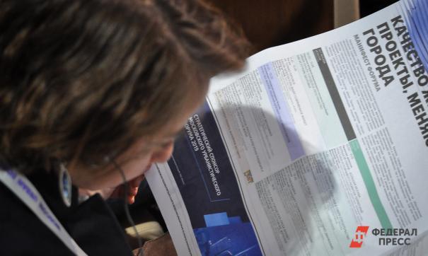 «Газеты останутся, даже когда многие перейдут на новые технологии»