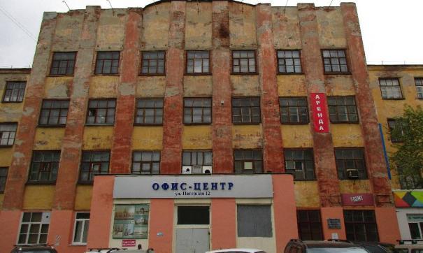 Свердловские общественники требуют защитить от сноса здание в стиле конструктивизма