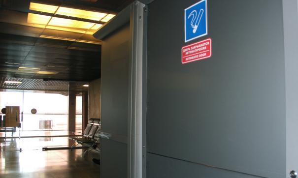 В аэропорту Екатеринбурга теперь можно курить