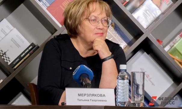 Свердловский омбудсмен будет менять Конституцию