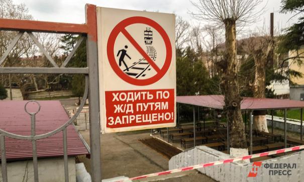 На железной дороге Первоуральск – Подволшная построят переход за 14 млн рублей