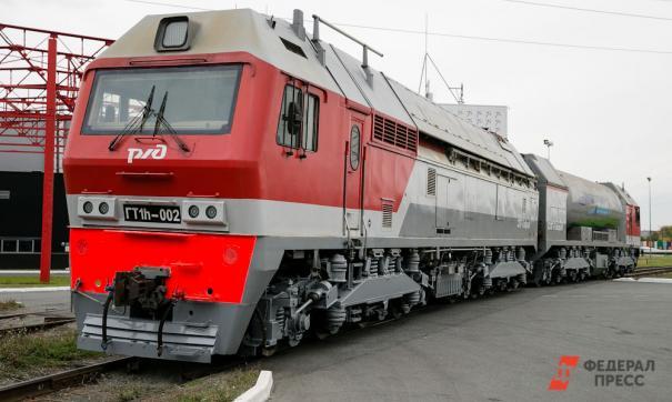Из Екатеринбурга в Казань запустят новый поезд