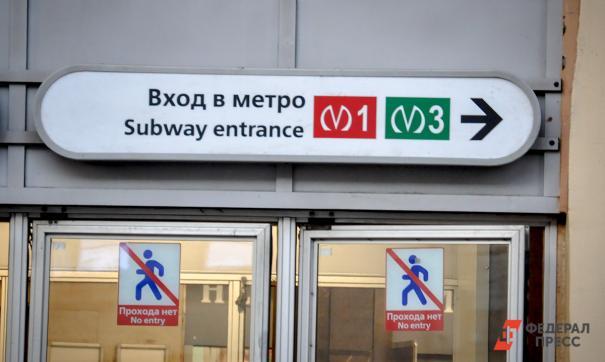 Ранее губернатор Челябинской области Алексей Текслер заявил, что метро будет встроено в маршрутную сеть города