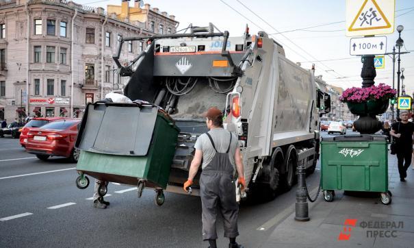 Регоператор отмечает, что вывоз мусора осуществляется своевременно