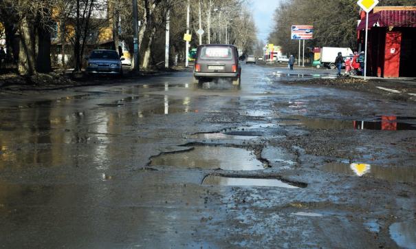 Ранее ОНФ сообщила о нарушениях по контрактам, заключенным с победителями аукционов на ремонт дорог