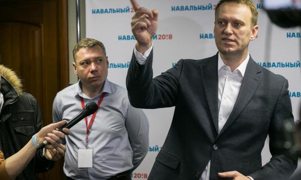 Команда Алексея Навального ищет координатора штаба, который не боится взаимодействовать с силовиками