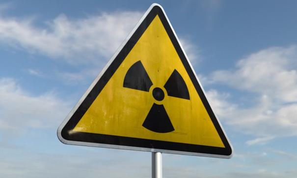 Но на склоне Москвы-реки обнаружили радиоактивные пятна.