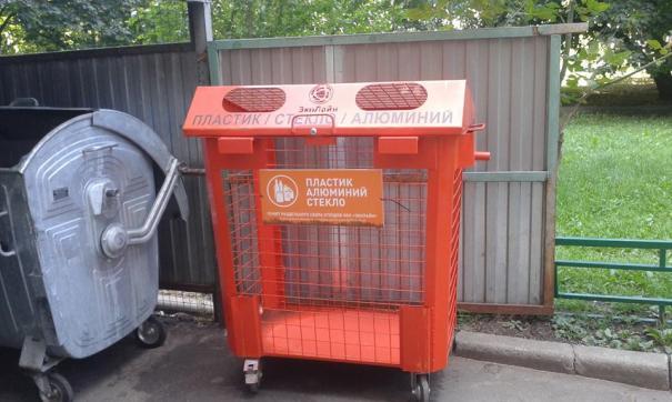 Все виды вторсырья можно класть в отдельный контейнер, второй предназначен для смешанных отходов.