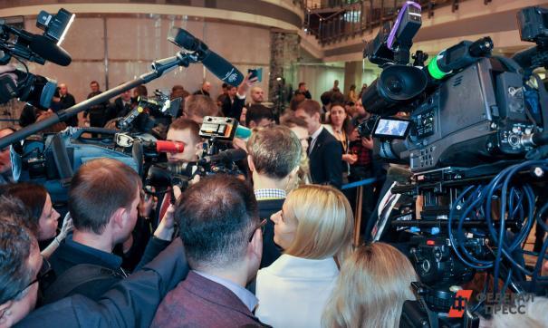 Новое СМИ в Екатеринбурге проработало почти два месяца