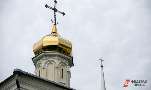 В РПЦ нашли способ улучшения демографии с помощью телесериалов