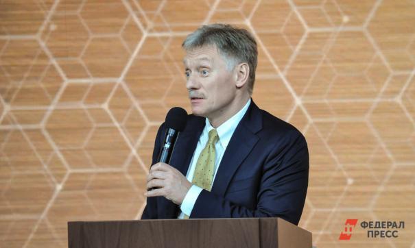 Песков рассказал, что делают в Кремле при болезни сотрудников