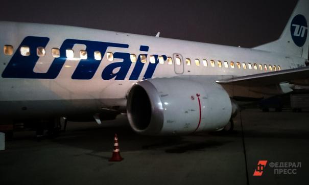 Летевший из Екатеринбурга самолет совершил экстренную посадку