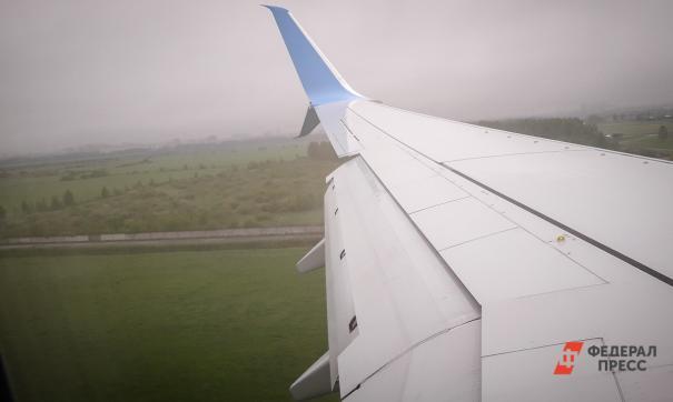 Экономист раскрыл последствия запрета полетов над Ближним Востоком для России
