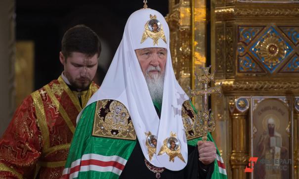 Патриарх Кирилл в канун Крещения дал наставление россиянам