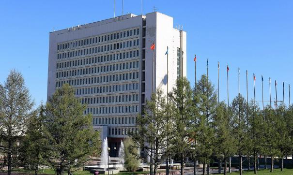 Новосибирский областной центр развития промышленности и предпринимательства неэффективно расходовал средства