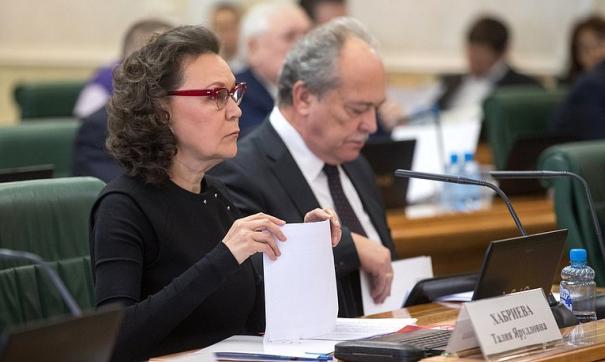 Талия Хабриева