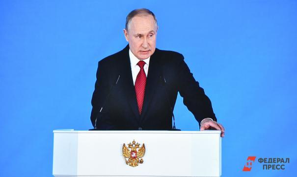 Президент РФ Владимир Путин немало уделил внимания социальной сфере