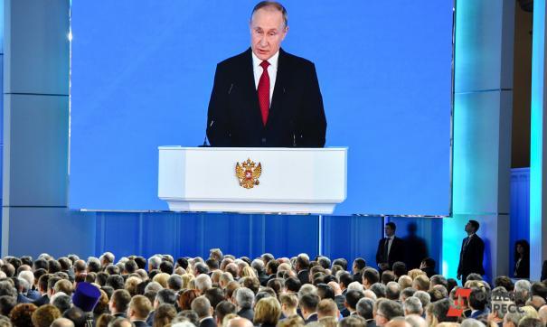 Эксперт считает, что Владимир Путин все-таки в ближайшей перспективе рассматривает оставить пост президента