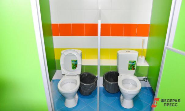 Скандал произошел из-за туалета