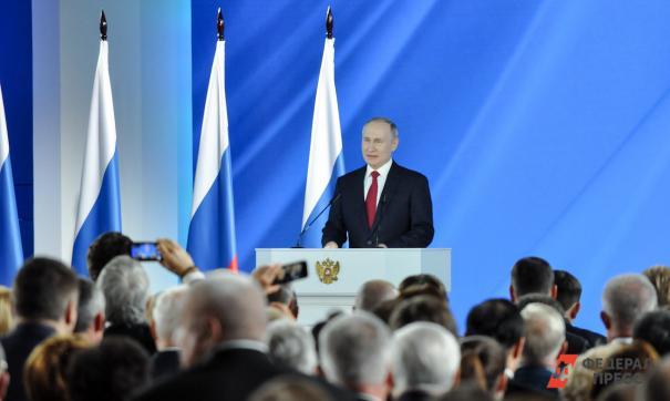 Прикамские депутаты прокомментировали президентское послание