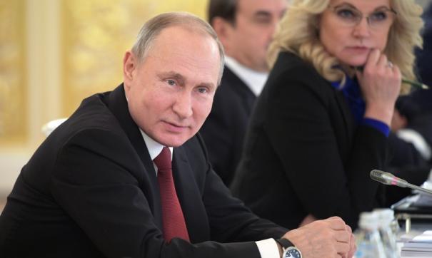 Владимир Путин провел расширенное заседание президиума Госсовета