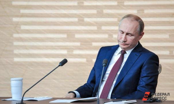 Президент Владимир Путин предложил внести поправки в Конституцию