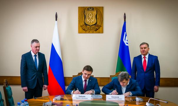 Подписание концессионного соглашения