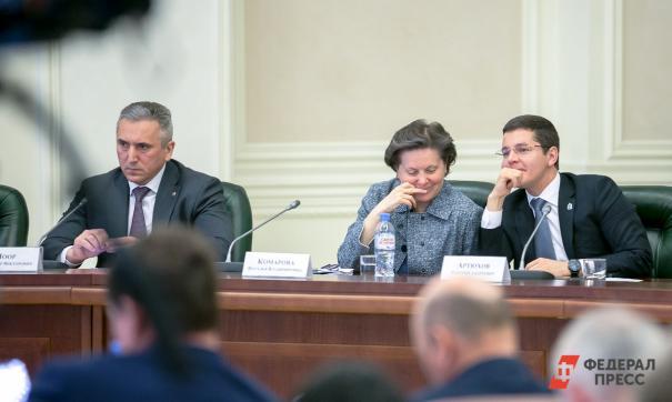 Наталья Комарова, Александр Моор, Дмитрий Артюхов