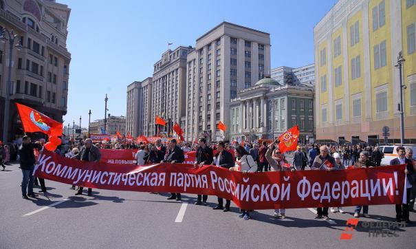 Депутат городской думы Ноябрьска покинул ряды КПРФ