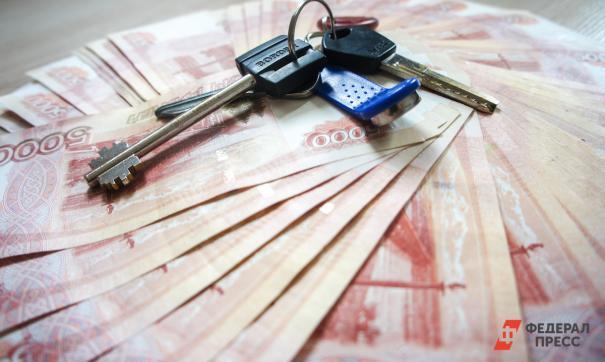 Ключи и деньги