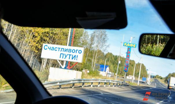 На Ямале протестируют беспилотные автомобили