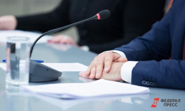 Глава региона Денис Паслер подписал указ о назначении на должность министра промышленности Андрея Бородина