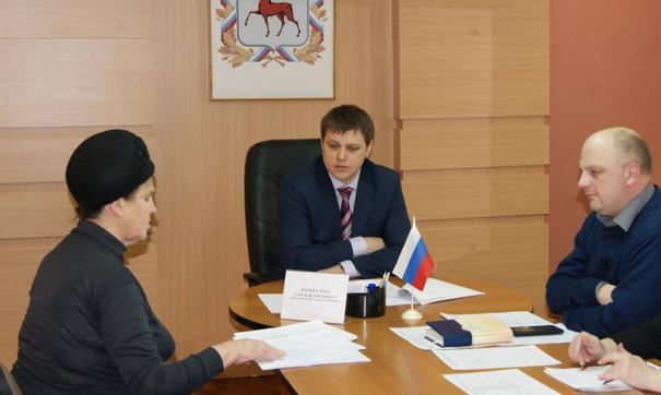 Руководить Нижегородским районом будет Александр Вовненко