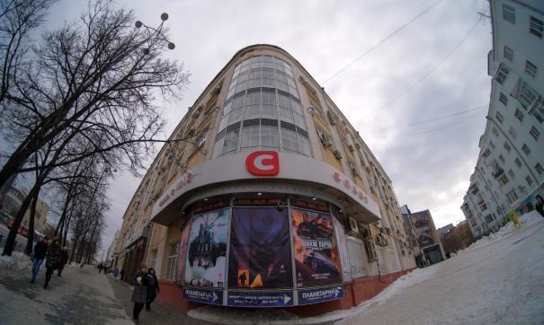 Екатеринбург простился с кинотеатром «Салют»