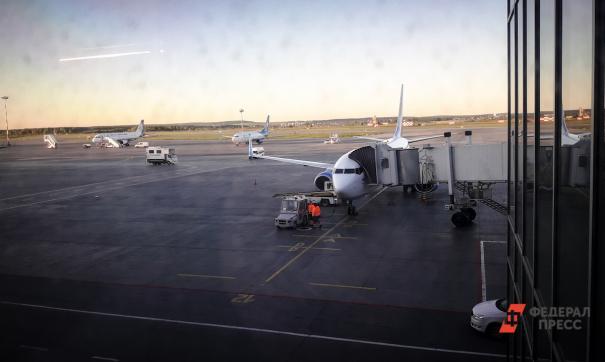 Макет аэропорта Нового Уренгоя представили на выставке NAIS 2020