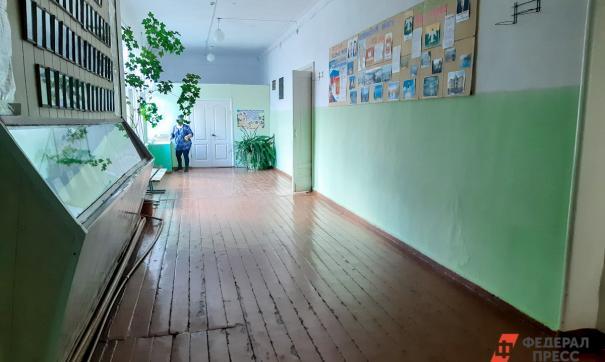 В Салехарде детей из Обдорской гимназии эвакуировали на улицу без верхней одежды