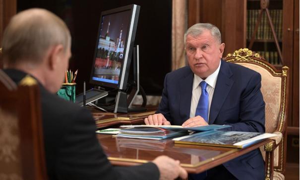 Игорь Сечин рассказал о большом интересе иностранных инвесторов к проекту