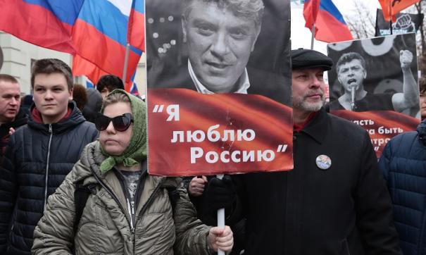 Шествие пямяти Бориса Немцова