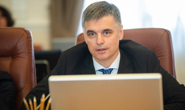 министр иностранных дел, Пристайко Вадим