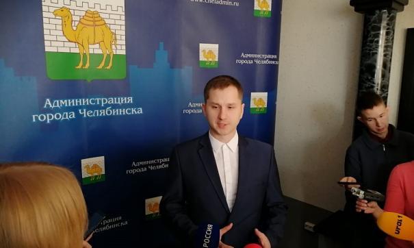 Александр Егоров вчера был назначен на должность заместителя главы Челябинска