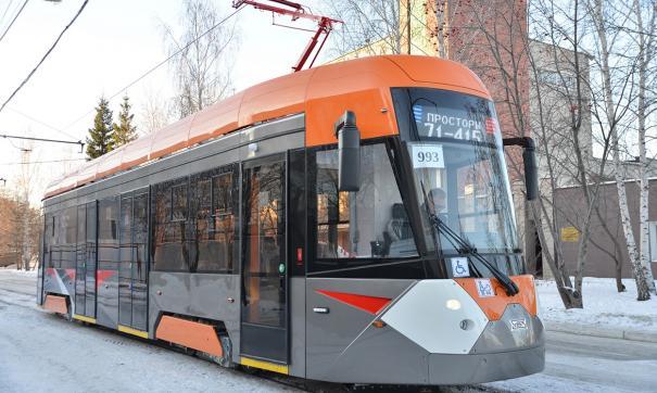 Новый вагон продолжит курсировать по улицам Челябинска
