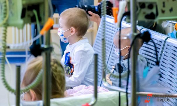 Новое оборудование появится в областной детской больнице