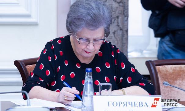 Представитель СФ Светлана Горячева считает предложение правильным