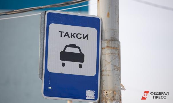 У водителей такси появится цифровой профиль